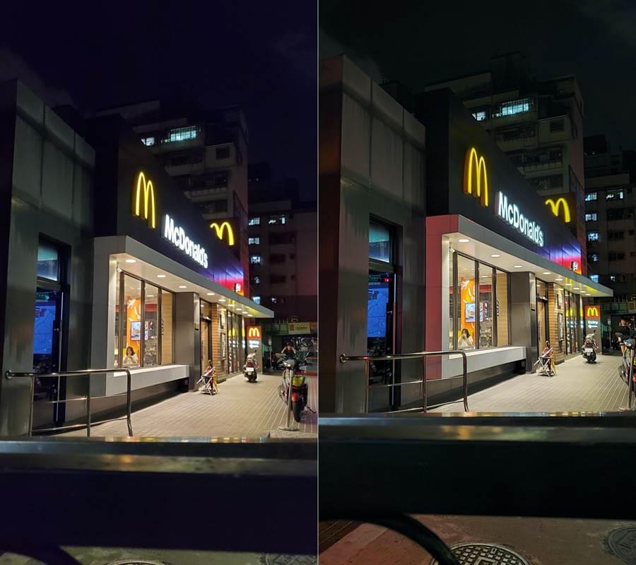 Galaxy Note 10 自動(一般)模式與夜拍模式(右)的對比照(1)。(圖/黃慧雯攝)