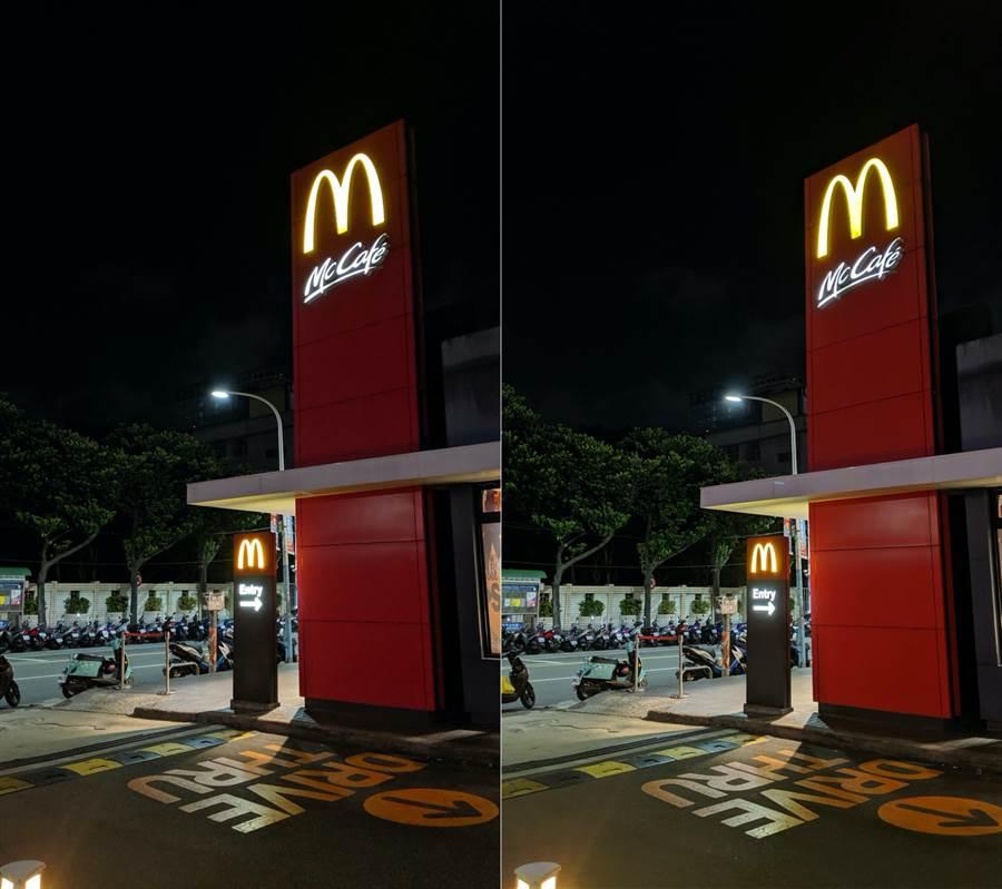 Pixel 3自動(一般)模式與夜視模式(右)的對比照(1)。(圖/黃慧雯攝)