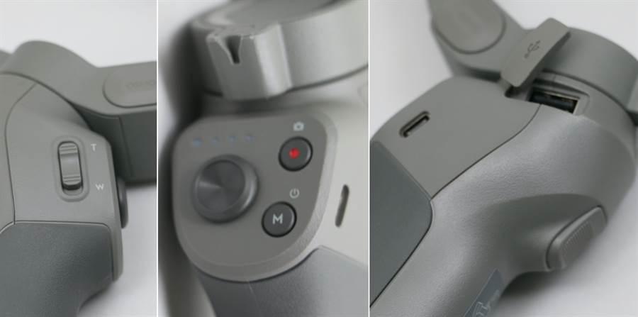 Osmo Mobile 3機身上的控制紐。(圖/黃慧雯攝)