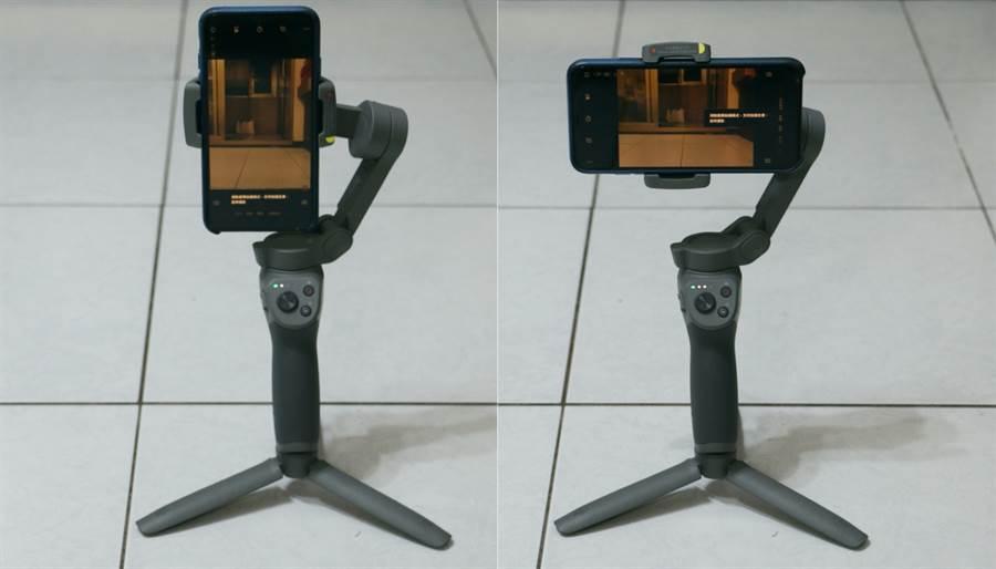 Osmo Mobile 3豎拍與橫拍模式。(圖/黃慧雯攝)