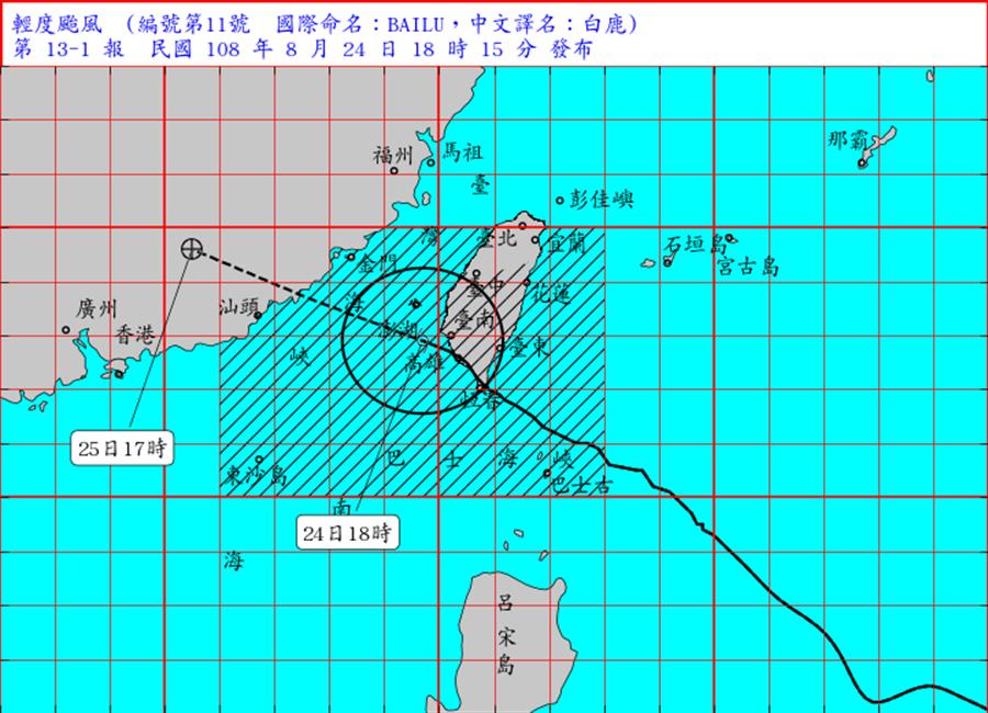 白鹿颱風中心今天下午4點10分從高雄楠梓出海。(圖/取自氣象局網頁)