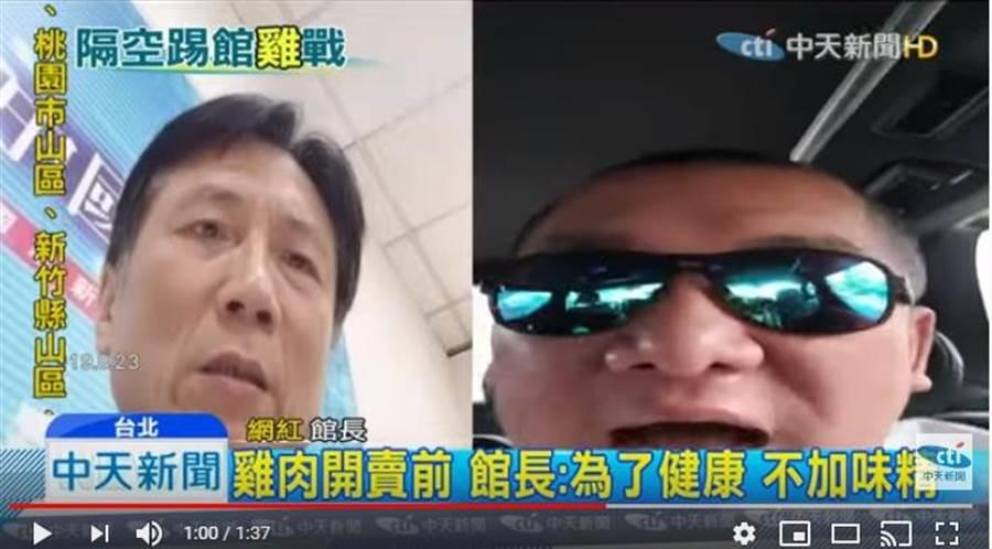 (翻攝自中天新聞)
