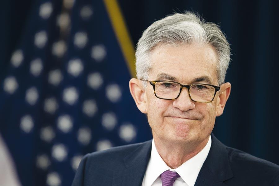 美國聯準會(Fed)主席鮑爾