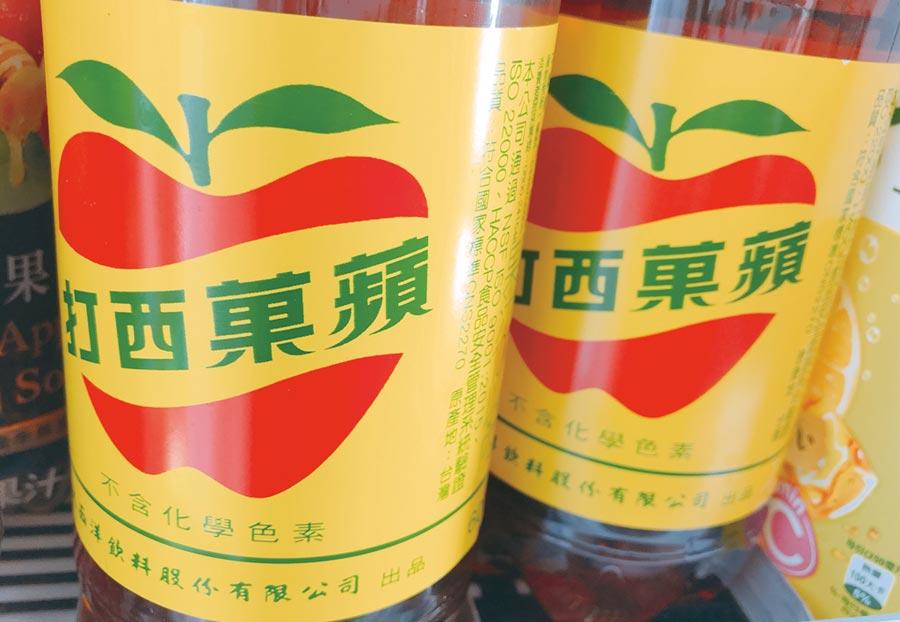 蘋果西打2,000ml寶特瓶裝產品又出現異常,該公司已緊急關閉該生產線,並於即日起受理消費者退換貨。圖/劉馥瑜