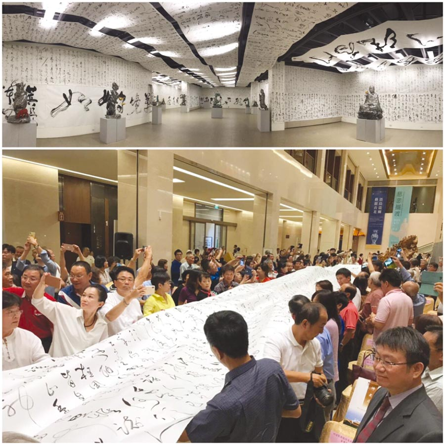 許文融懷著修行者立誓成佛的願力,以行草書寫高1.6公尺、總長1公里的佛經巨幅作品。圖/許文融提供