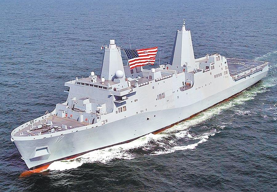 美國海軍一艘聖安東尼奧級兩棲船塢運輸艦,昨天由南向北穿越台灣海峽,約在中午時分駛離台海。(摘自維基百科)