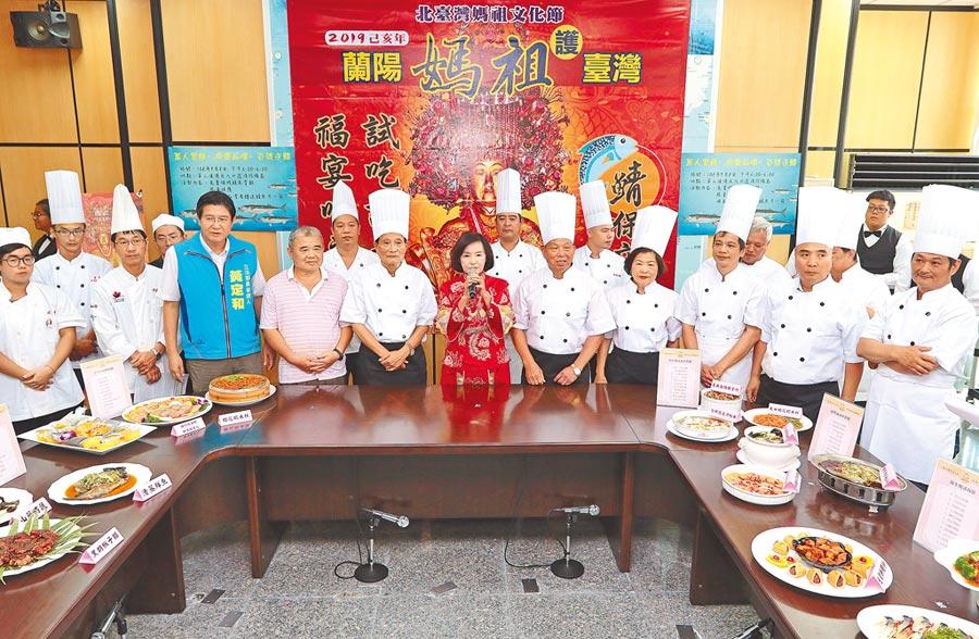 「北台灣媽祖文化節」下月將在宜蘭登場,蘇澳區漁會特地推出「媽祖千桌福宴」。(蘇澳區漁會提供)