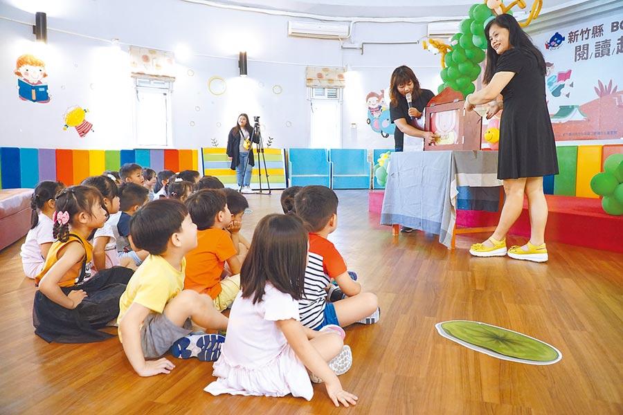 新竹縣「悅讀快樂頌─Bookstart」活動將於25日登場,活動包括有紙芝居兒童劇團等17場精彩活動。(陳育賢攝)
