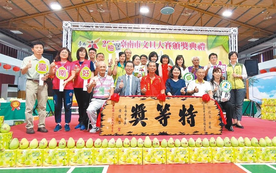 2019年台南市文旦大賽,由麻豆區農友林建良(前排左三)勇奪「文旦王」殊榮。(劉秀芬攝)