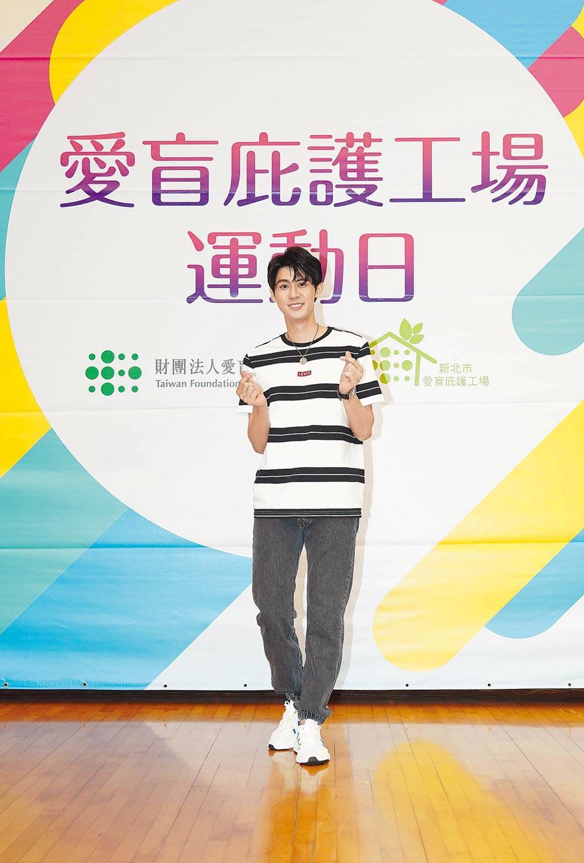 李玉璽昨出席愛盲庇護工場運動日。