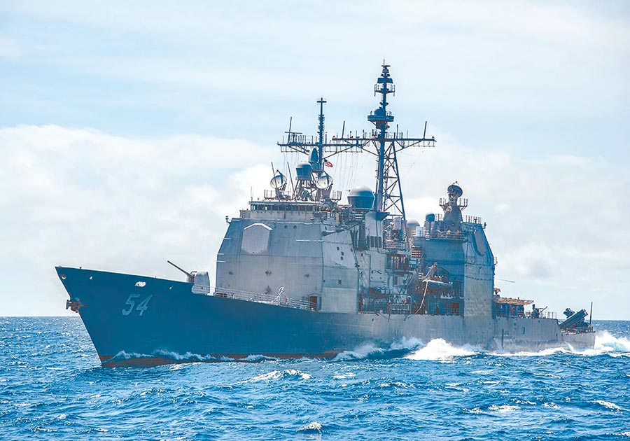 美國提康德羅加級飛彈巡洋艦安提坦號7月25日通過台灣海峽,為今年以來美艦第6度穿越台海。(取自美國海軍官網)