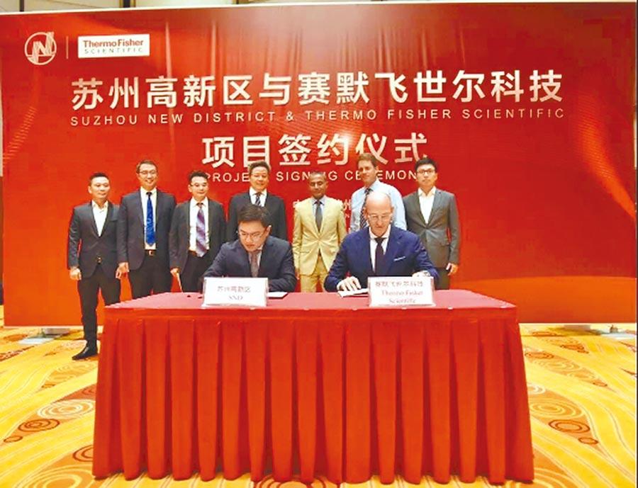 8月21日,美國醫療機械企業賽默飛與江蘇省蘇州高新區簽署在華增資專案協定。(取自新華網)