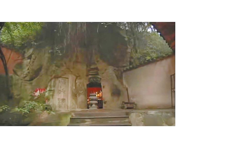 四川宜賓的哪吒洞。(《大陸尋奇》截圖)
