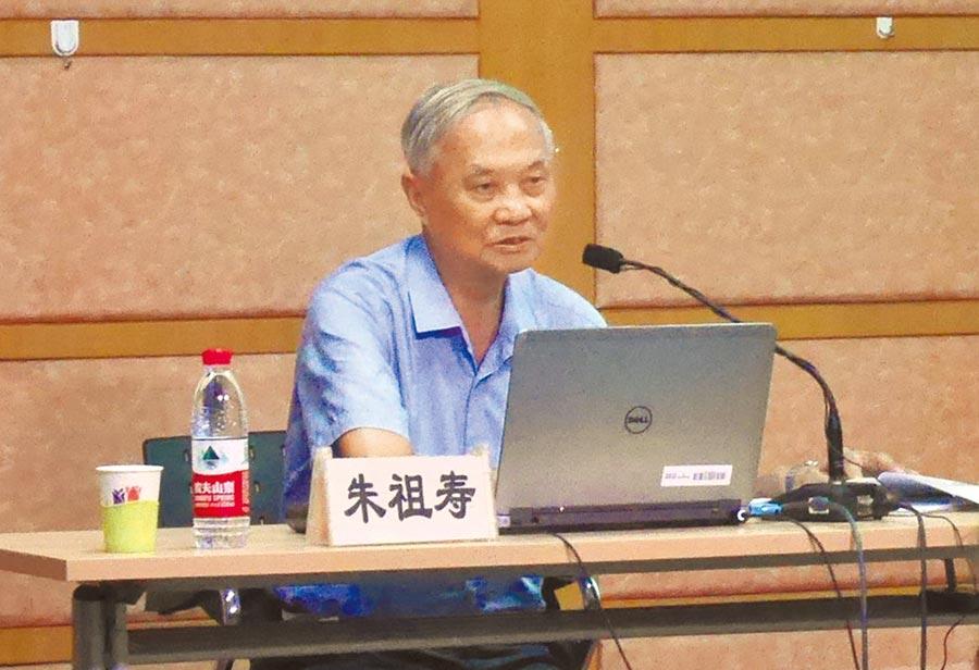 大陸外交部港澳台司前司長朱祖壽,近日在北京分享參與香港回歸與英國談判的親身經歷。(記者陳君碩攝)