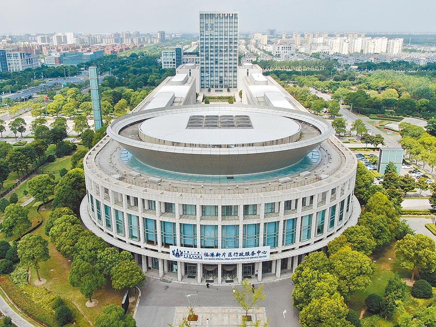 上海臨港新片區行政服務中心8月7日正式揭開面紗,為企業、市民提供服務。(中新社)