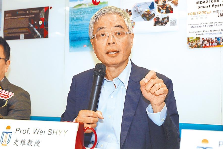 香港科技大學校長史維。    (中新社資料照片)