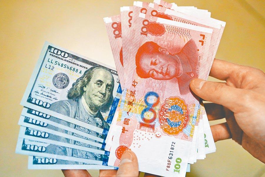 離岸人民幣兌美元短線跳水,刷新8月13日以來新低。(中新社資料照片)