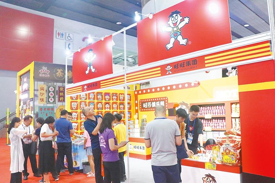 旺旺集團在廣州台灣商品博覽會上共襄盛舉。(記者吳泓勳攝)