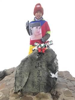 跟媽媽生前有約 8歲童帶亡母照登玉山頂