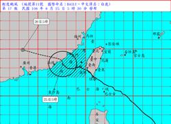 金門嚴防強風豪雨 本島脫離陸警 豪雨威脅仍在