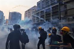 港警嚴厲譴責示威者破壞社會安寧 拘29人