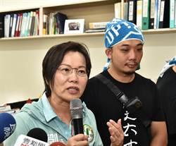 劉世芳:中選會委員開會三次不到 自己請辭