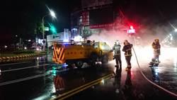 颱風夜搶修斷電 台電工程車火燒車