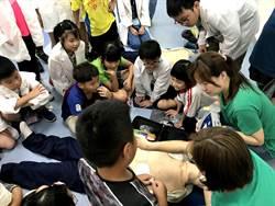 小小童醫師齊聚學習 培養健康保健知識