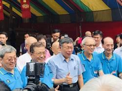 柯再嗆:全台灣都想知道蔡總統的台灣價值是什麼