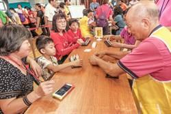 新竹縣市祖父母節展現祖孫溫馨融洽氛圍