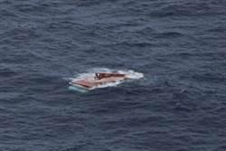 發現殘骸研判遭撞 進隆泰6號搜救持續