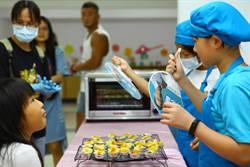 樹林區藝文一夏 暑期兒童夏令營成果展熱鬧登場