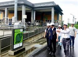 中市水資中心活化運用 打造鄰里公園綠地