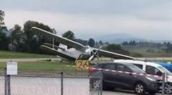 安-2雙翼機在奧地利摔毀