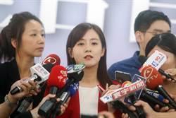韓國瑜競選辦公室:黑韓謠言將全面提告