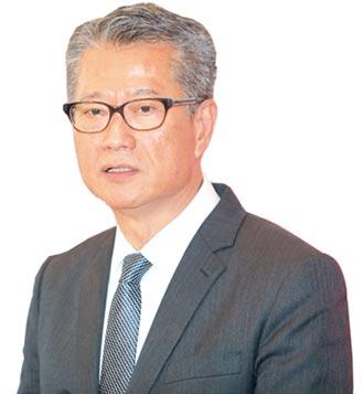 陳茂波:聯匯不脫鉤 港持足夠美元儲備