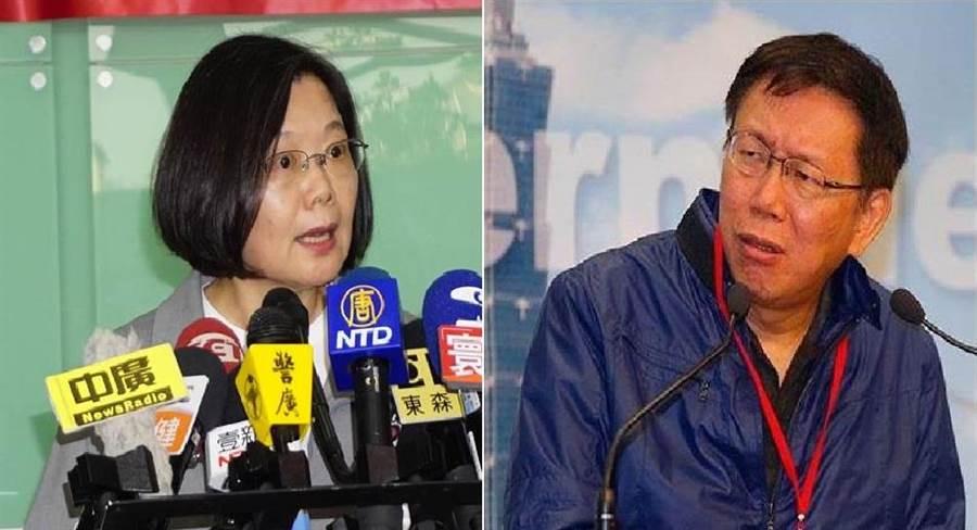 總統蔡英文(左)、台北市長柯文哲(右)。(圖/合成圖,本報資料照)