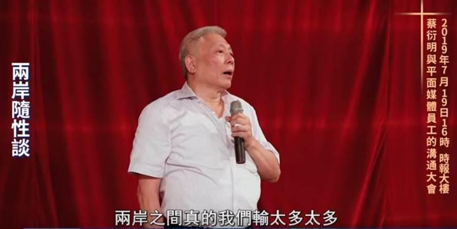 旺董蔡衍明覺得韓國瑜敢講,不像一般的政客。