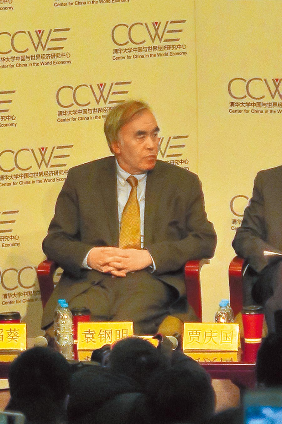 清華大學中國與世界經濟研究中心研究員袁鋼明。(本報資料照片)