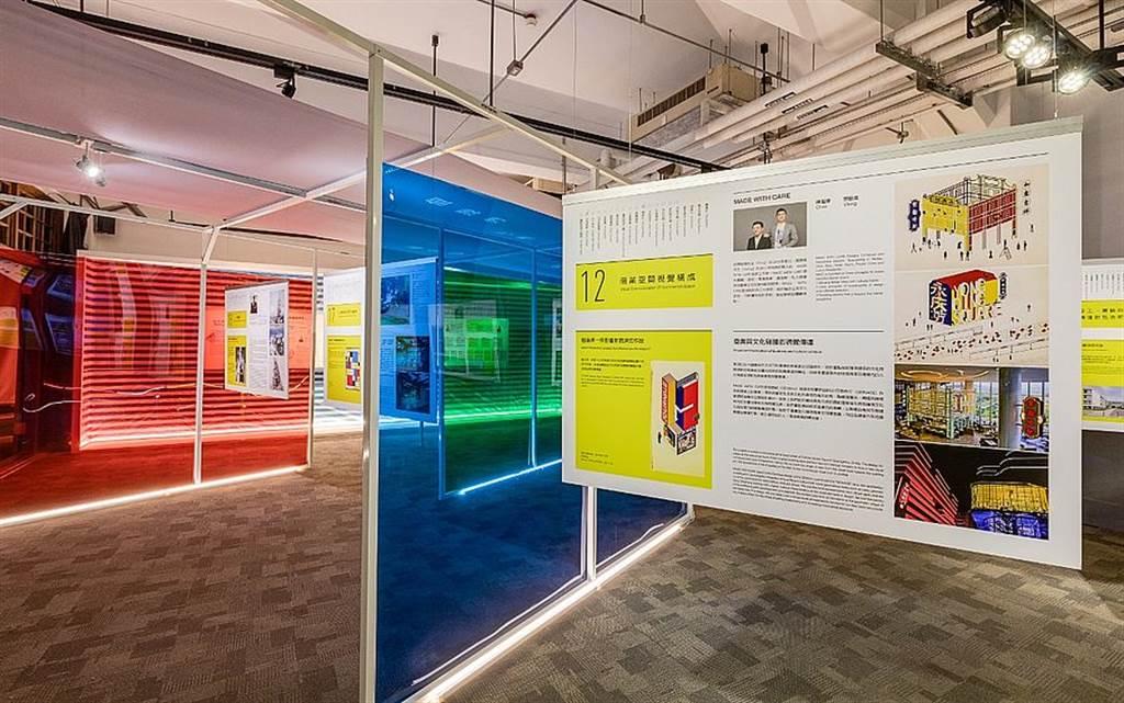「包浩斯X設計師」展區一隅,18位設計師分享包浩斯對創作歷程的影響。(圖取自台灣創意設計中心官網)