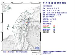 04:41花蓮3.7地震 最大震度5級