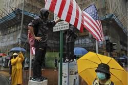 港府回應:示威者違法暴力升級警對天鳴槍示警