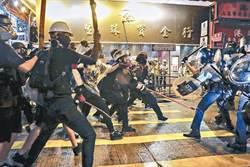 香港「荃葵青」遊行 警拘36人