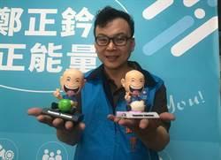 韓流再起超感動 鄭正鈐:台灣需要正能量