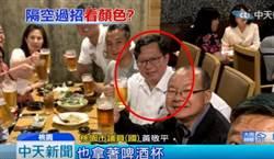 鄭文燦颱風訪日大啖居酒屋 藍嗆蘇揆:怎不視訊?
