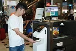 秋節將至!這款APP助台北返鄉民眾更便利