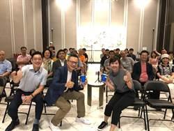 春水堂珍奶推向國際 「中悅5288董事長的億萬講堂」正式開講