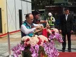 108年度台灣唯一綠建築學校中山國中綜合大樓上梁典禮
