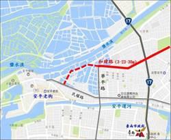 台南東西向重要通道和緯路最後1里路110年全線開通