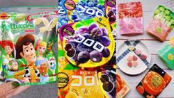 軟糖控必吃!4款仿真水果口感酸甜會爆漿